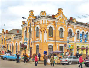 About Zhitomir City